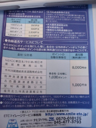 Blog_etc_071123
