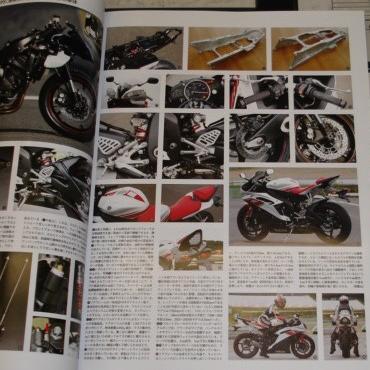 Blog_08r6_071202_2