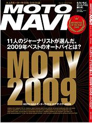 Moty2009