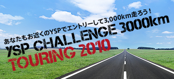 Blog_101205