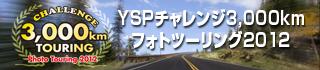 blog_120710.jpg