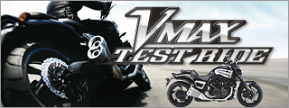 Vmaxtestride_2