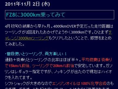 Blog_130104_2