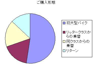 Blog_130107_2