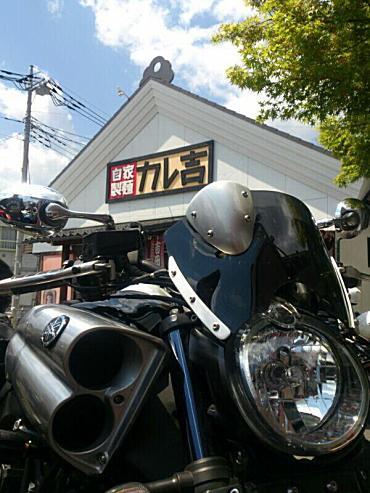 Blog_130508