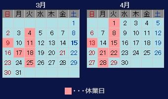 Blog_140317