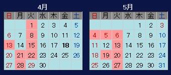 Blog_140418