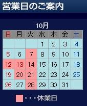 Blog_141006