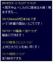 Blog_141008