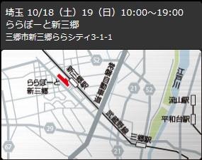 Blog_141016_2