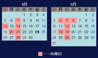 Blog_150425
