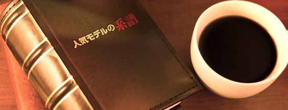 Blog_150521_2_2