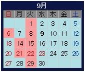 Blog_150910