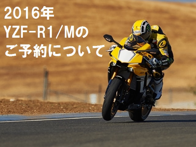 16r1_main1