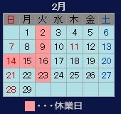 Blog_160201