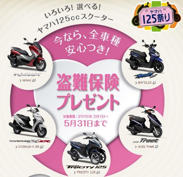 Blog_160303_1