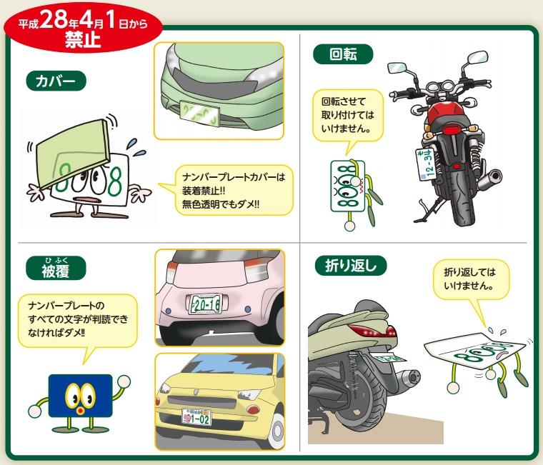 Blog_160314_2