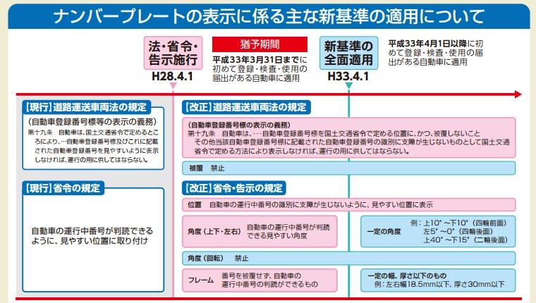 Blog_160314_4