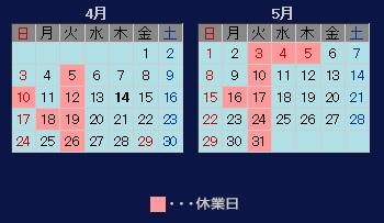 Blog_160414_3