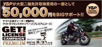 Blog_160924_1