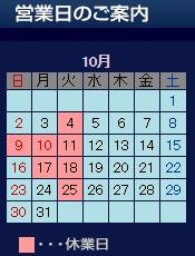 Blog_161002