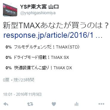 Blog_161110