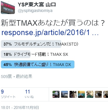 Blog_161110_1