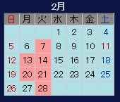 Blog_170131