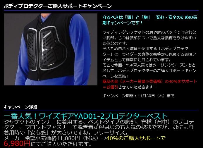 Blog_170303_5