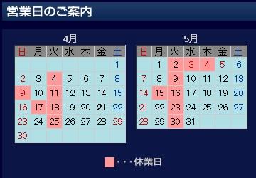Blog_170421
