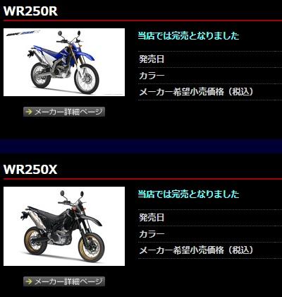 Blog_170617_2