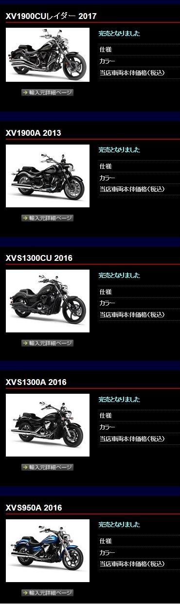 Blog_170803