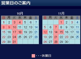 Blog_171001