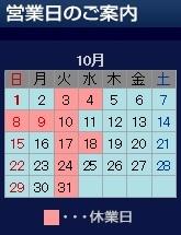 Blog_171005
