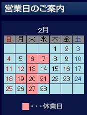Blog_180214
