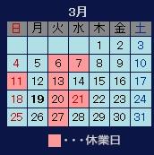 Blog_180319