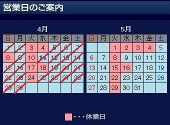 Blog_180411_5