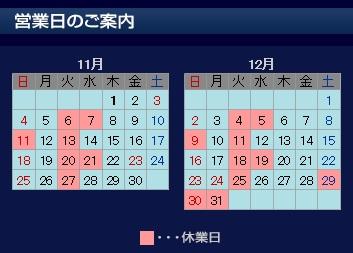 Blog_181101