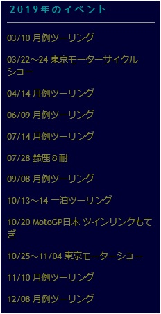 Blog_181214