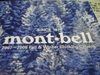 Blog_montbell_071108