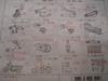 Blog_1300d_12v_3