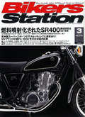 Cover201003