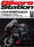 Cover201007