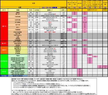 Blog_101123_1