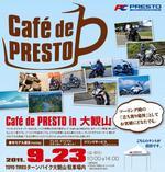 Cafe_de_prest_3