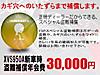 12xvs950a_premium1thumb640x480721