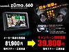 12xvs950a_premium4thumb640xauto725