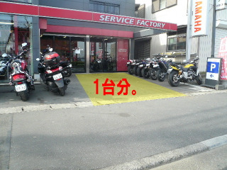 Blog_120115_2