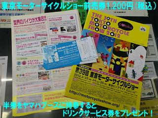 Blog_120203_2
