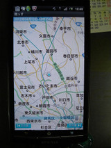 Blog_120412_2